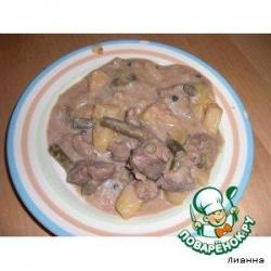 Мясо с картошкой и стручковой фасолью