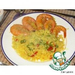 Креветки с рисом по-португальски