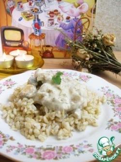 Рис с мидиями в сливочно-луковом соусе