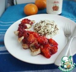 Индейка с ягодно-мандариновым соусом