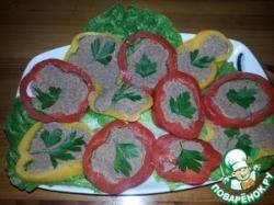 Перец фаршированный печенью и и грибами