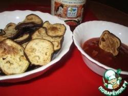 Чипсы из баклажана (баклажановые чипсы)