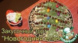 """Закусочный торт """"Новогодняя елочка"""""""