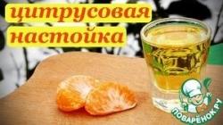 Цитрусовая настойка, рецепт с можжевельником и полынью