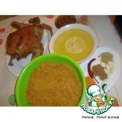 Сациви с курицей