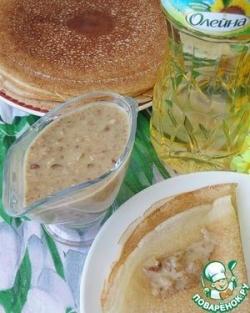 Сливочный соус с грецкими орехами и коньяком