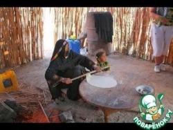 Бедуинский хлеб