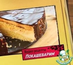 """Торт """"Птичье молоко"""" на агар-агаре"""