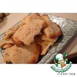 Печенье с грецким орехом