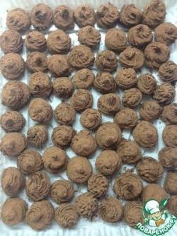 Ромово-кофейные трюфели