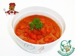 Лечо из томатов и сладкого перца