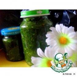 Зеленая приправа