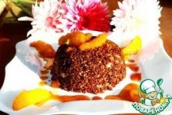Шоколадный кускус с карамелизованными апельсинами