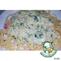 Спагетти для гурмана