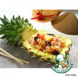 Вьетнамский рис с ананасом