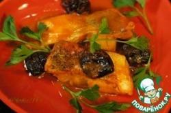 Филе судака с черносливом