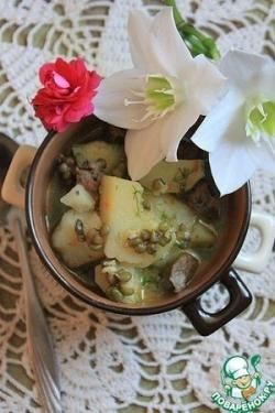 Тушеный картофель с машем