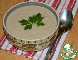 Куриный крем-суп с грецкими орехами