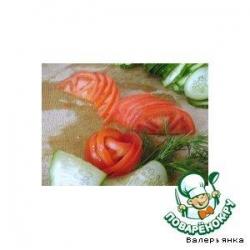 Розочки из помидоров