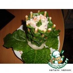 Луковая корзинка с салатом