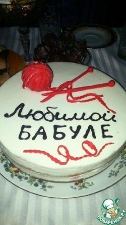 Тортик для бабушки