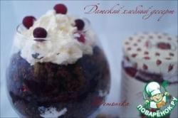 Датский хлебный десерт