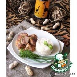 «Тигадегена»-мясо, тушеное с арахисовой пастой и овощами