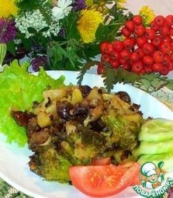 Жареные грибы с картофелем и брокколи