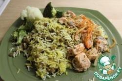 Иранский рис с сёмгой