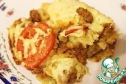 Картофельная запеканка с фаршем, помидорами и сырком