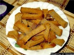 Кулинарный рецепт Сухарики с чесноком с фото
