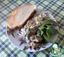 Филе сома в духовке с овощами