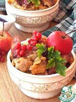 Бигус с яблоками и брусничным вареньем
