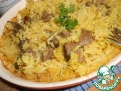 Рис с бараниной и карри в духовке