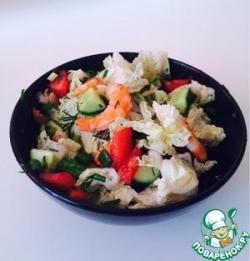 Салат диетический с креветками