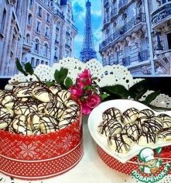 """Печенье """"Сладкий поцелуй в Париже"""""""