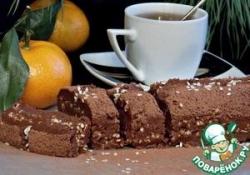 Шоколадно-мандариновая помадка с кунжутом