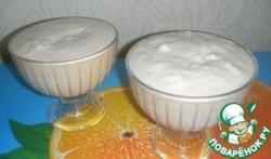 Мандариновый гоголь-моголь