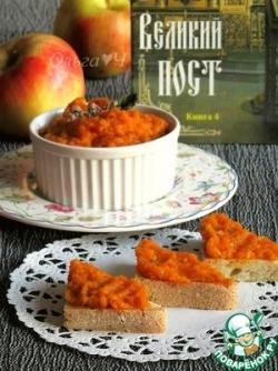 Сладкий морковно-яблочный дип