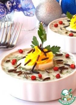 Йогуртовое заливное с копченой форелью