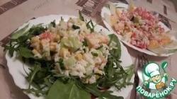 Супер-легкий и свежий салат с креветками