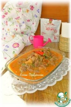 Острая свинина в томатно-йогуртовом соусе