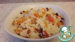 Рис с яблоком, изюмом и тыквой