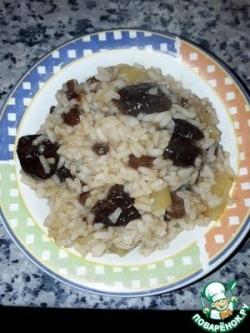 Рис с мёдом и сухофруктами