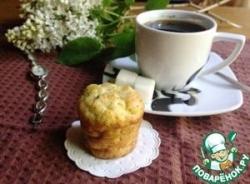 Кабачково-сырные маффины с мятой