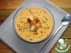 Рисово-тыквенный суп-пюре