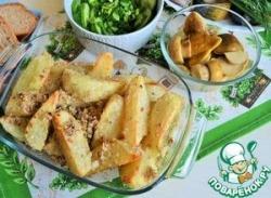 Картофель в чесночно-овсяной панировке