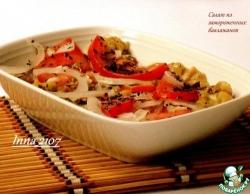 Салат из замороженных баклажанов