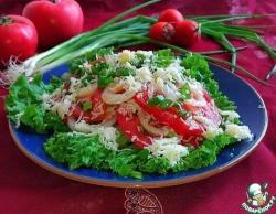 "Салат из помидоров ""Сальвадор"""