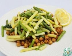 Салат из нута и стручковой фасоли